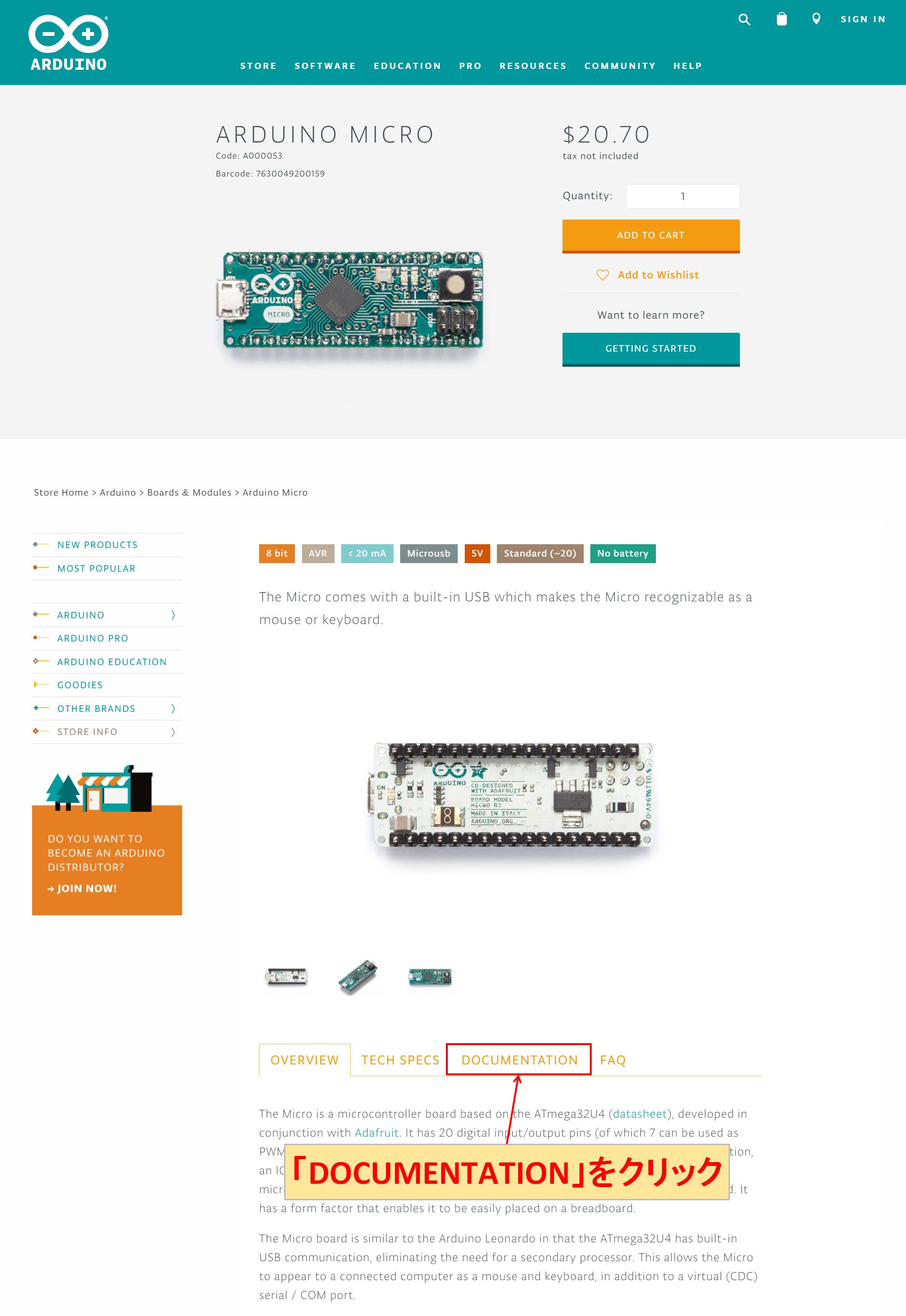Arduino Micro DOCUMENTATION