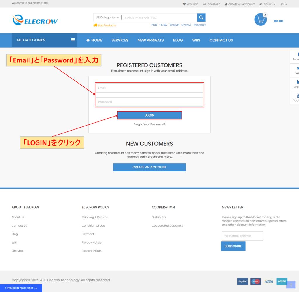 Elecrow Email Password 入力 LOGIN
