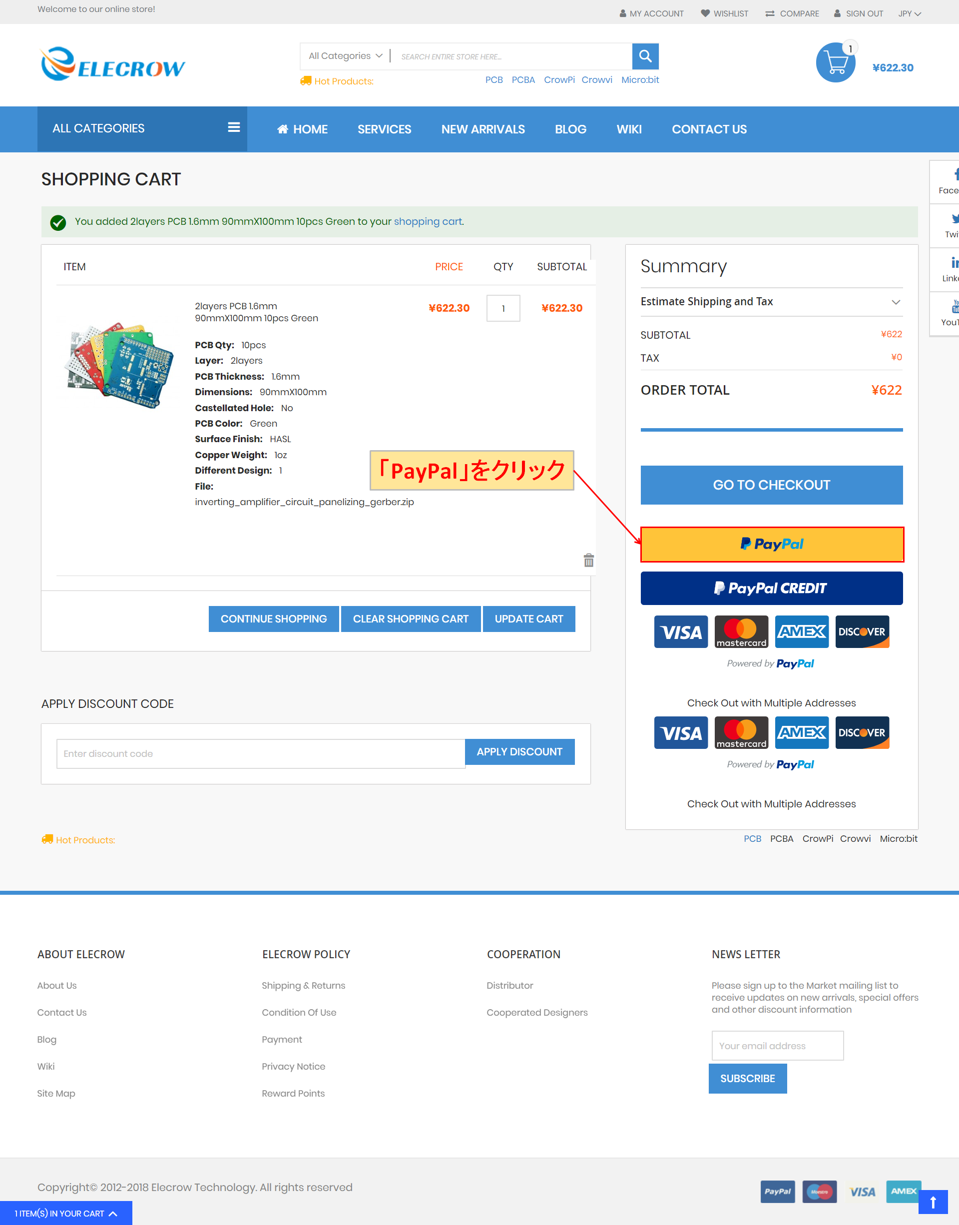 Elecrow 支払い方法 PayPal