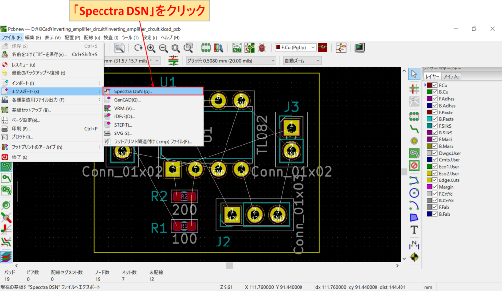 KiCad Pcbnew Specctra DSN
