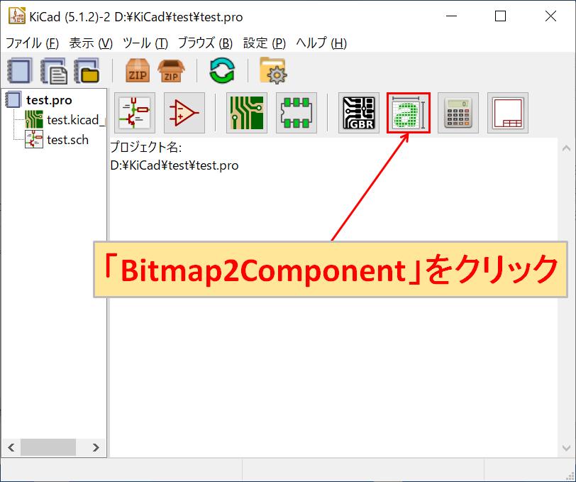 KiCad Bitmap2Component