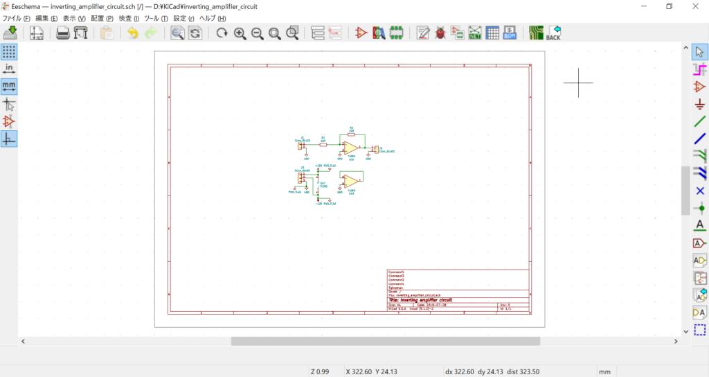 KiCad Eeschema エレクトリカルルールチェック(ERC) エラーなし 回路図作成完了