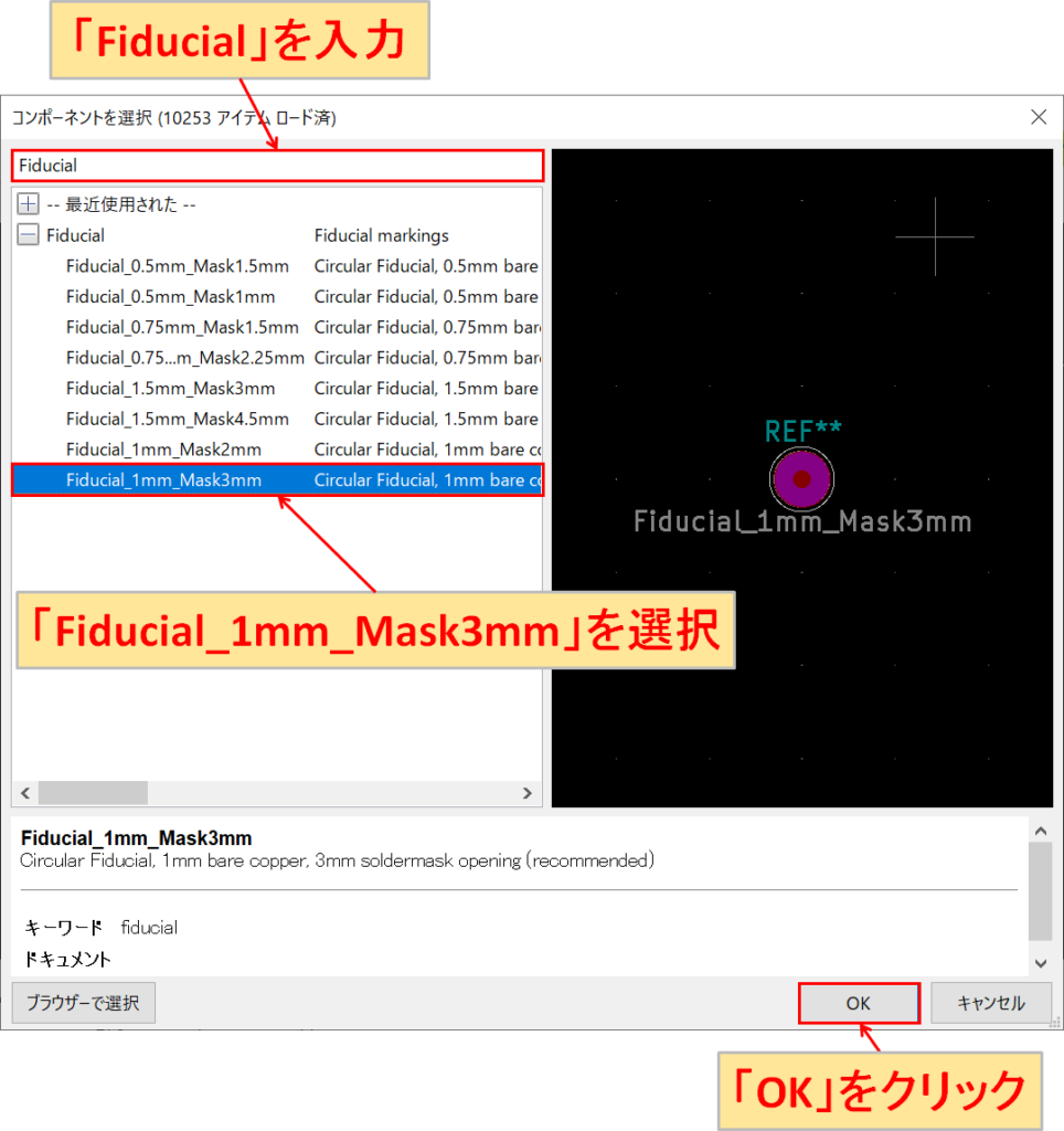 KiCad Pcbnew Fiducial_1mm_Mask3mm