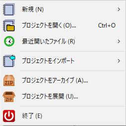 KiCad メニューバー ファイル