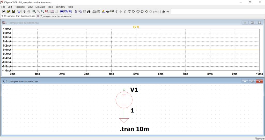 LTspice XVII V1 電流 グラフ表示