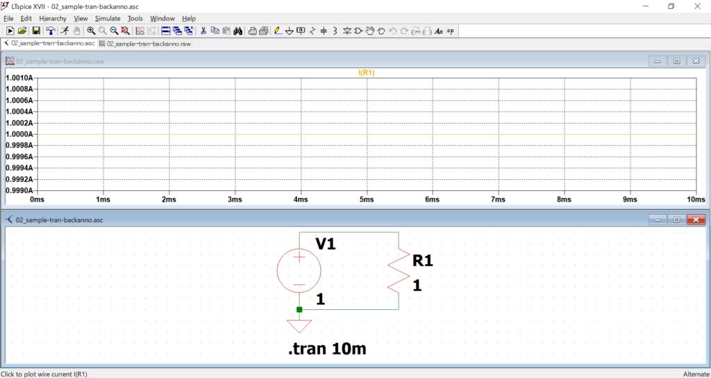 LTspice XVII R1 電流 グラフ表示