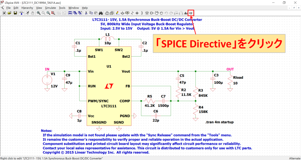LTspice XVII LTC3111 SPICE Directive