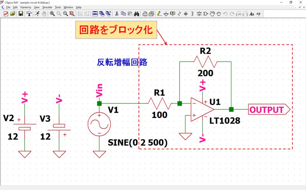 LTspice XVII 回路 ブロック化