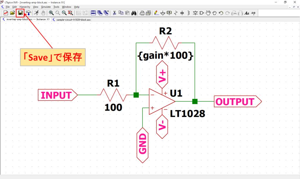 LTspice XVII ブロック回路 保存