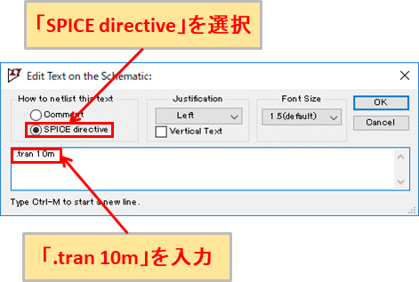 LTspice XVII SPICE Directive
