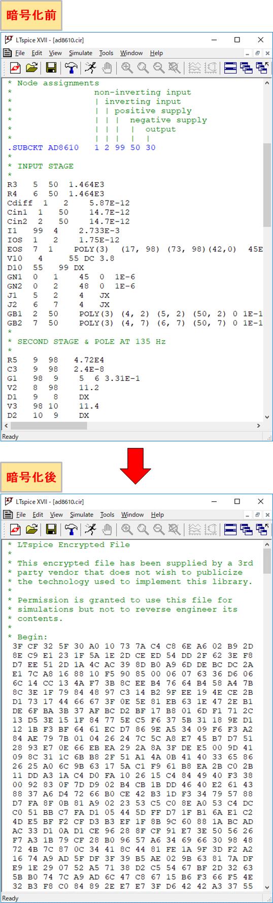 LTspice XVII SPICEモデル 暗号化前 暗号化後