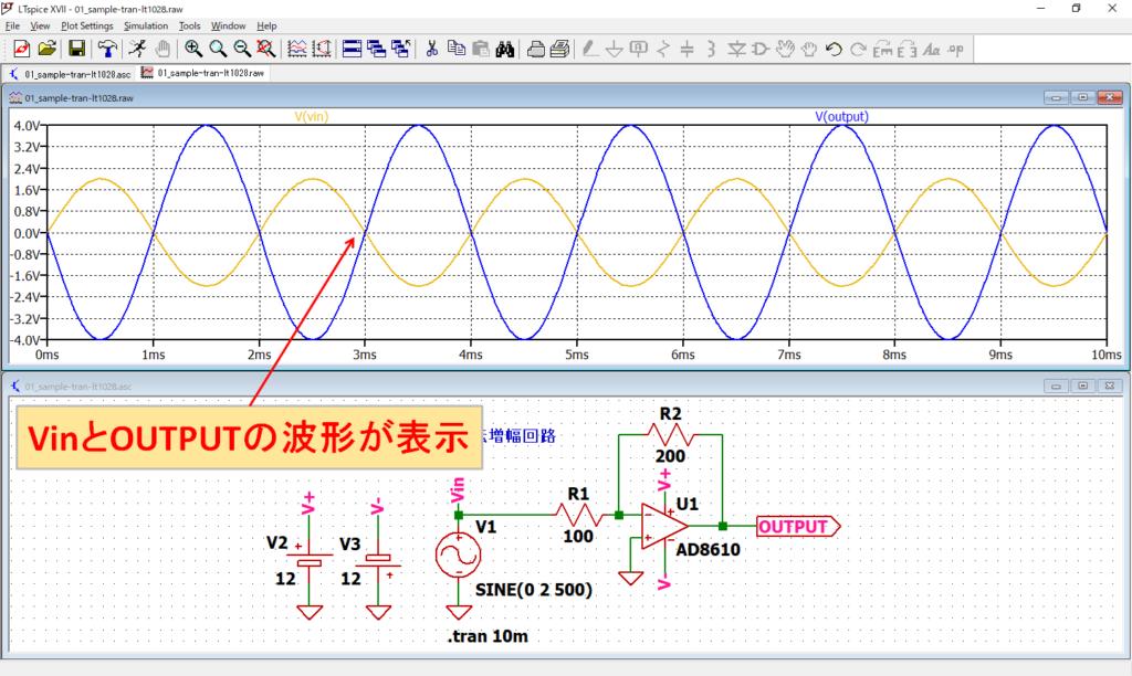 LTspice XVII 電圧波形 暗号化したSPICEモデル