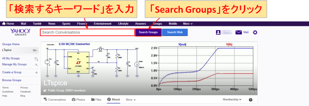 YAHOO! GROUPS LTspice 検索方法